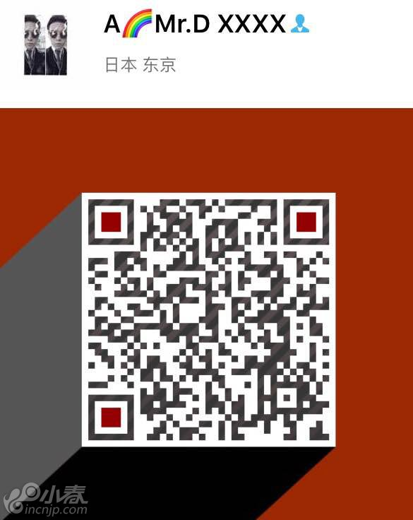 微信图片_20171128181625.jpg