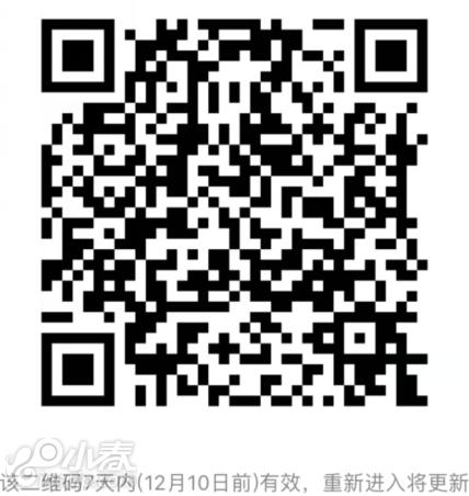 QQ图片20171203140951.png
