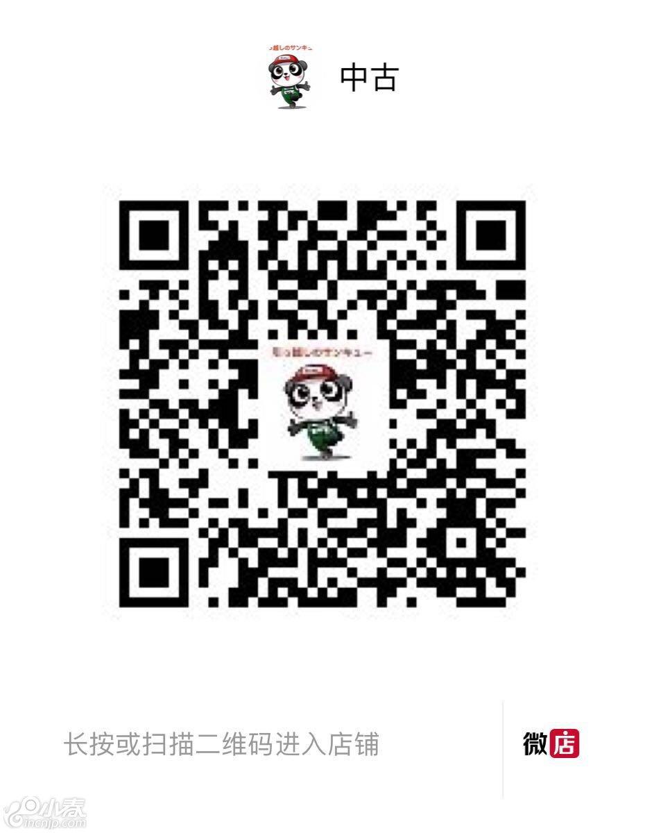 7130CAF5-626B-4098-B109-64E6084832A0.jpeg