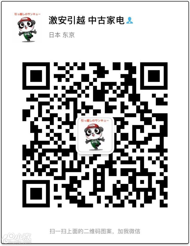 QQ图片20171204132218.jpg