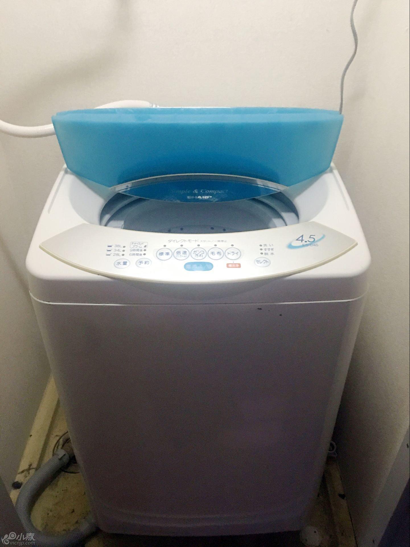 洗衣机2.jpg