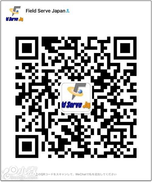 wechat QRコード.jpg