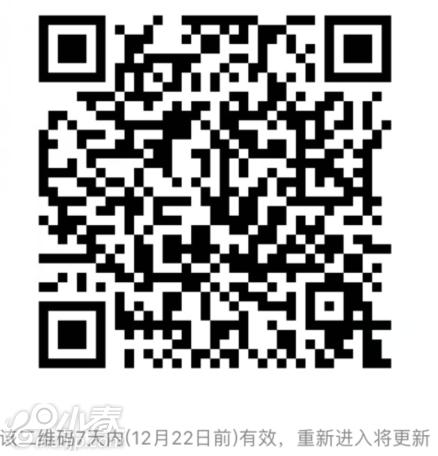 QQ图片20171215104722.png