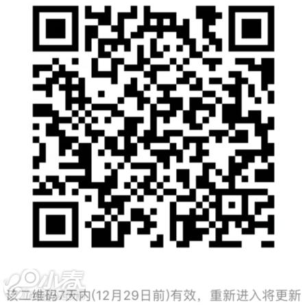 QQ图片20171222112127.png