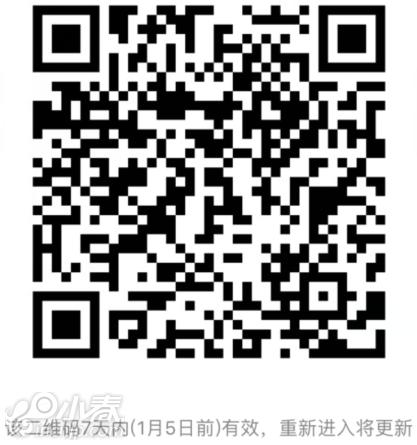 QQ图片20171229091341.png