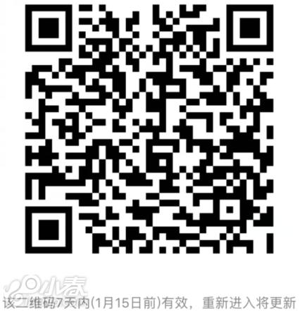 QQ图片20180108194513.png