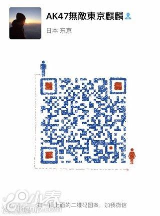 f7bfb61697e7f8e73688c1b9b00fb36d_114258lqizviyve7pr939p.jpg.thumb.jpg
