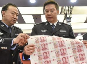 广东警方侦破特大伪造货币案