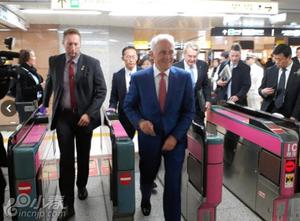 澳总理特恩布尔登日本地铁参观