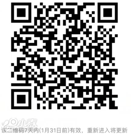 QQ图片20180124145712.png