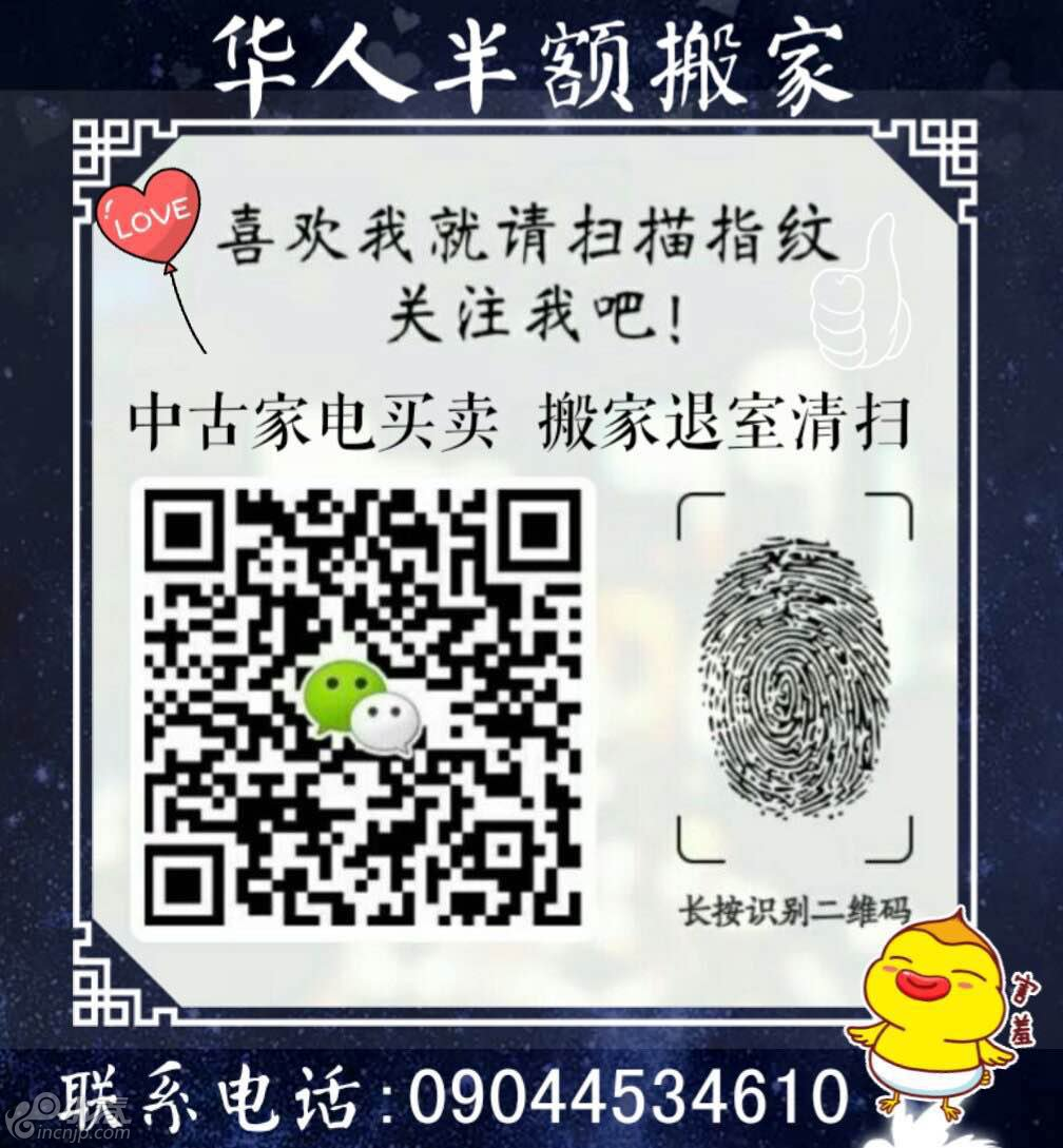 C9223323-3D63-4625-A50B-F836DB65127C.jpeg