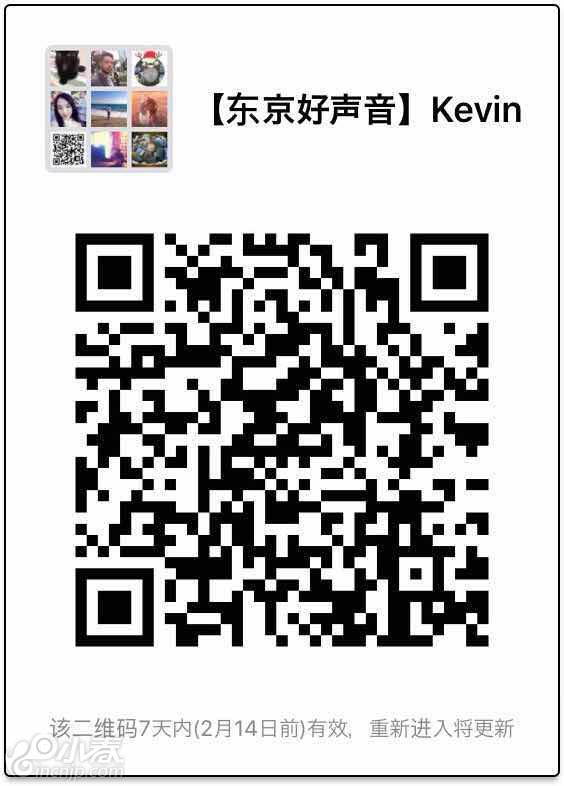 微信图片_20180208195249.jpg