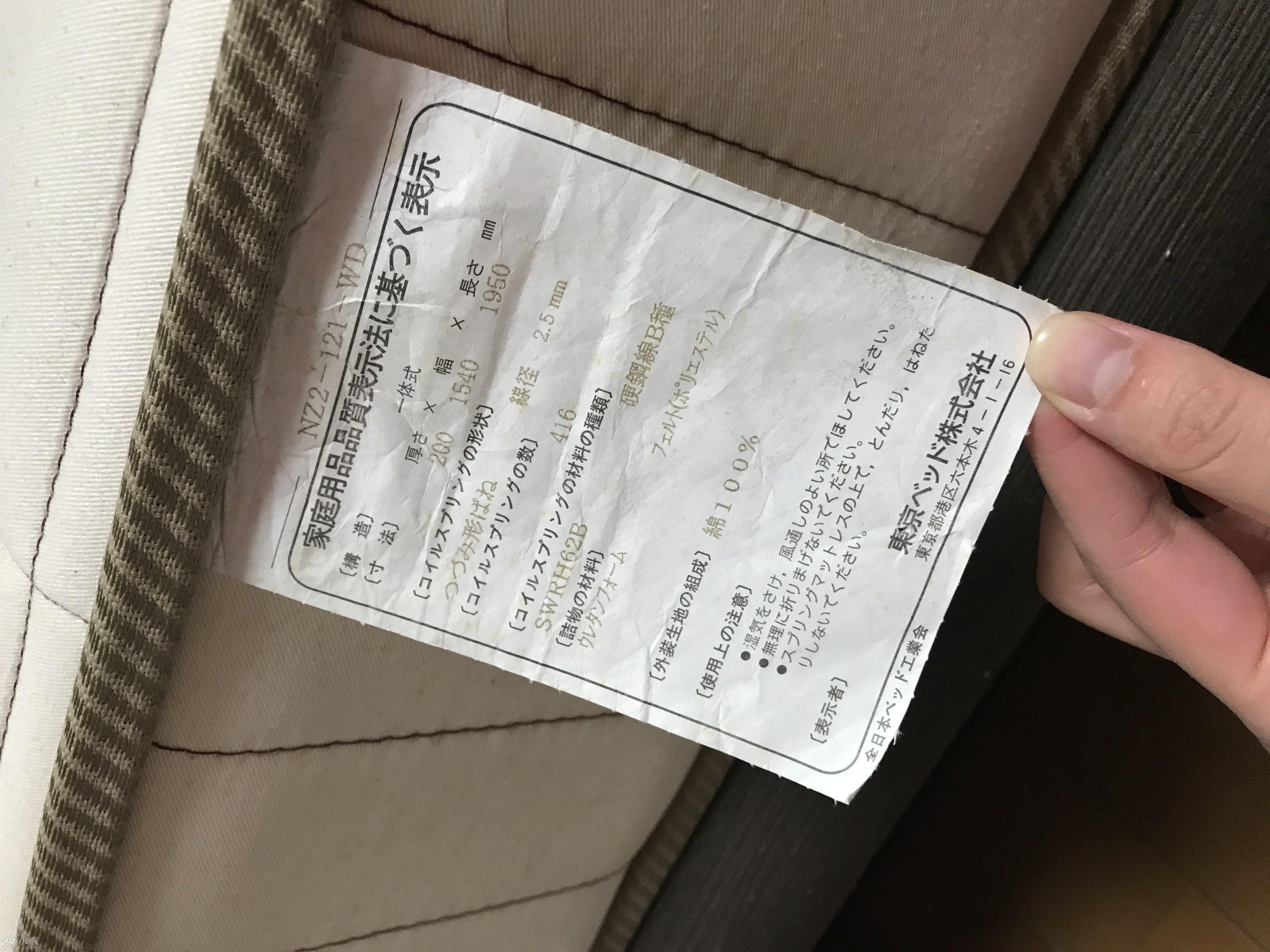 2F20468F-0096-4E06-B692-C1E93E39809C.jpeg