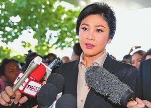 泰国前总理英拉 准备在香港举行新闻发布会