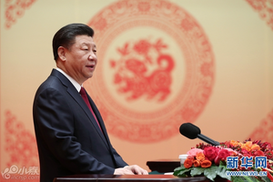 中共中央国务院举行春节团拜会