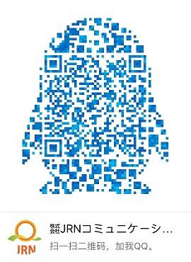 张 qq二维码.jpg