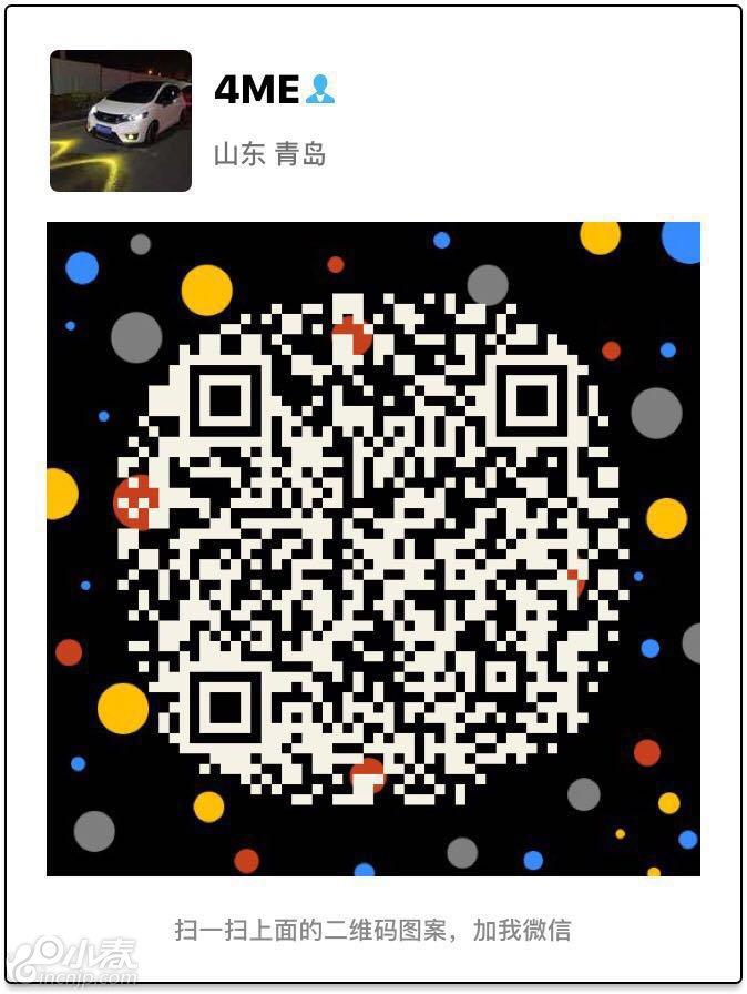 微信图片_20180515153614.jpg