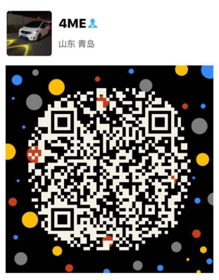 QQ截图20180608151441.png