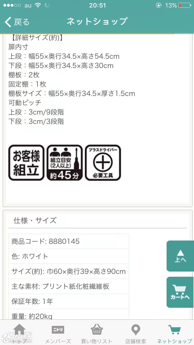 409BEAD1-95CD-4490-8FAB-CCFB050D8EB4.png