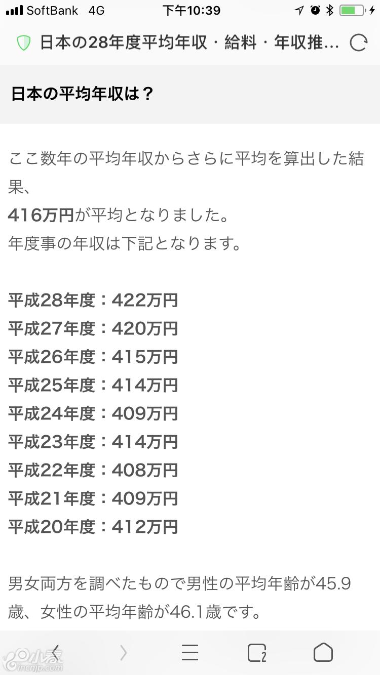 DA39F253-8E4A-4D93-9D3E-0B53CEDC07FB.png