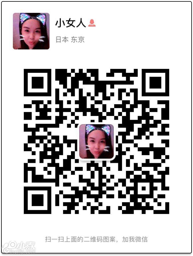 9BFB34B9-27C7-4509-90ED-64231295077A.jpeg