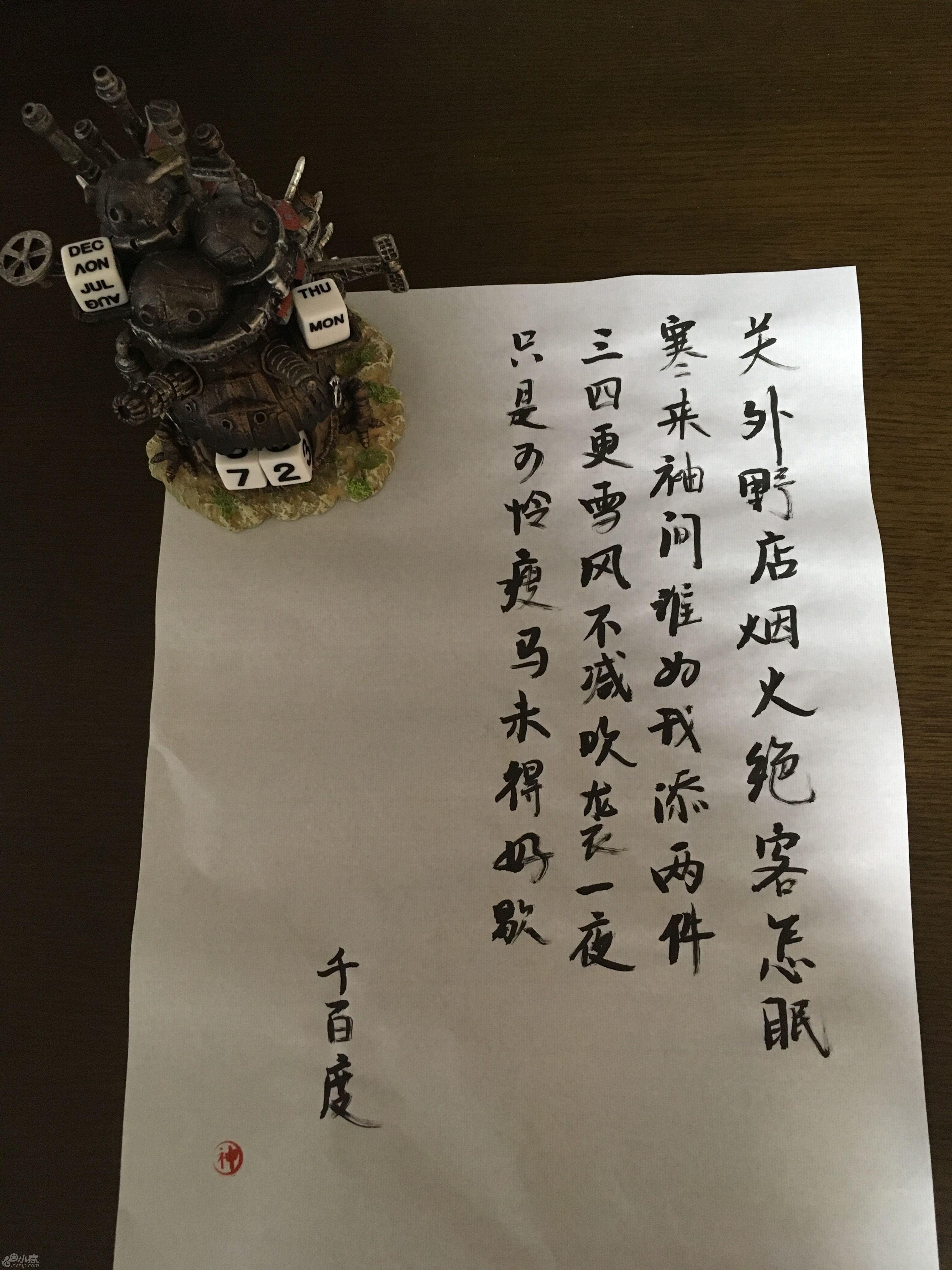 QQ图片20180702094644.jpg