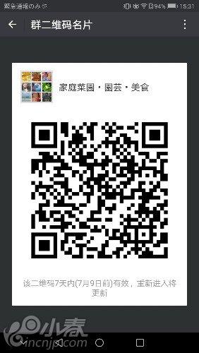 Screenshot_20180702-153116.jpg