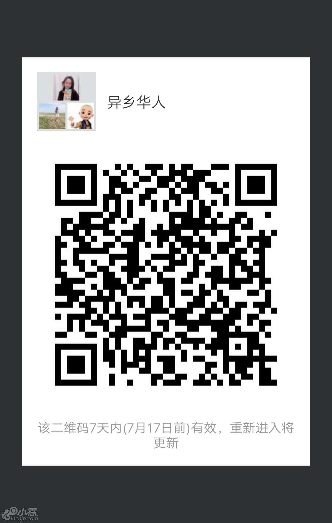 WeChat Image_20180710010654.jpg