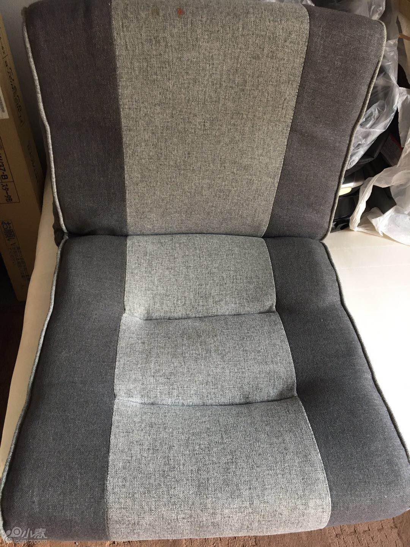 座椅500