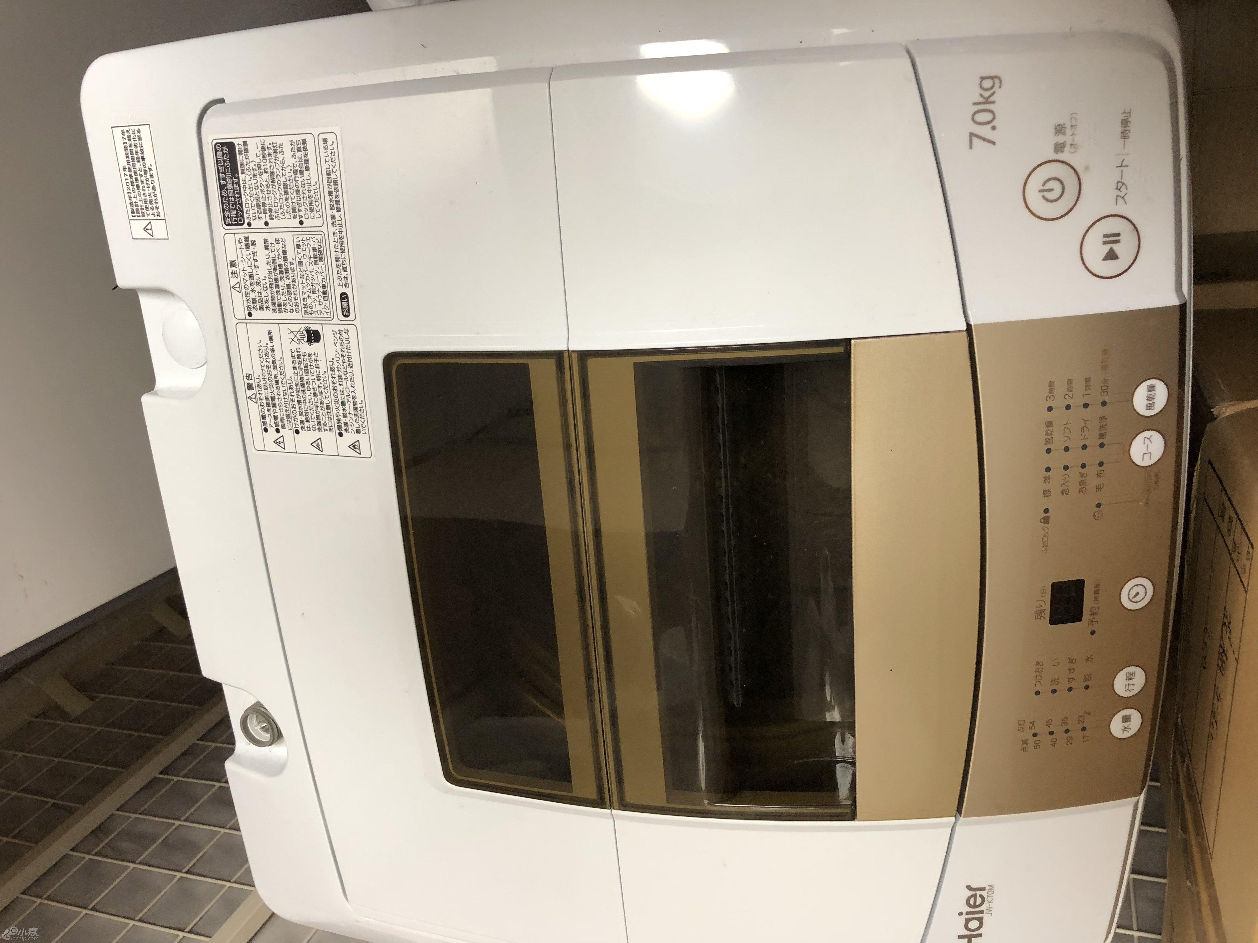ADA50A56-E2D1-4444-A934-E8DC468ED440.jpeg