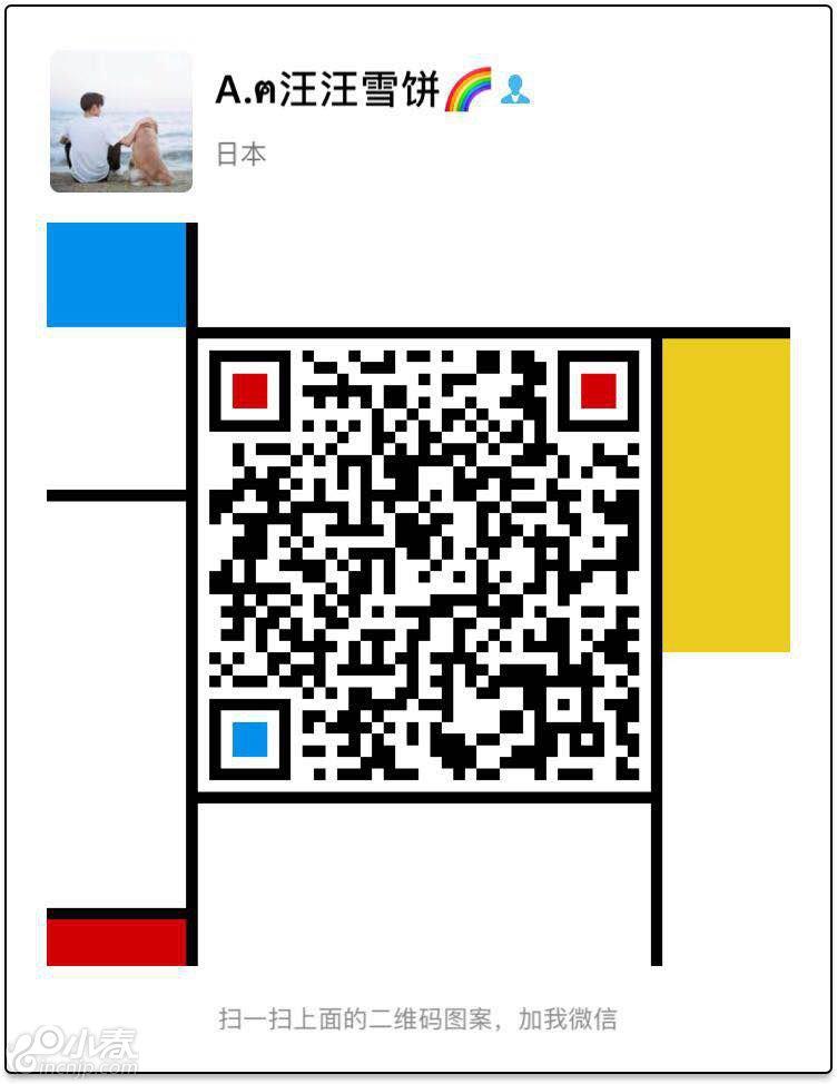 722376498892575107.jpg