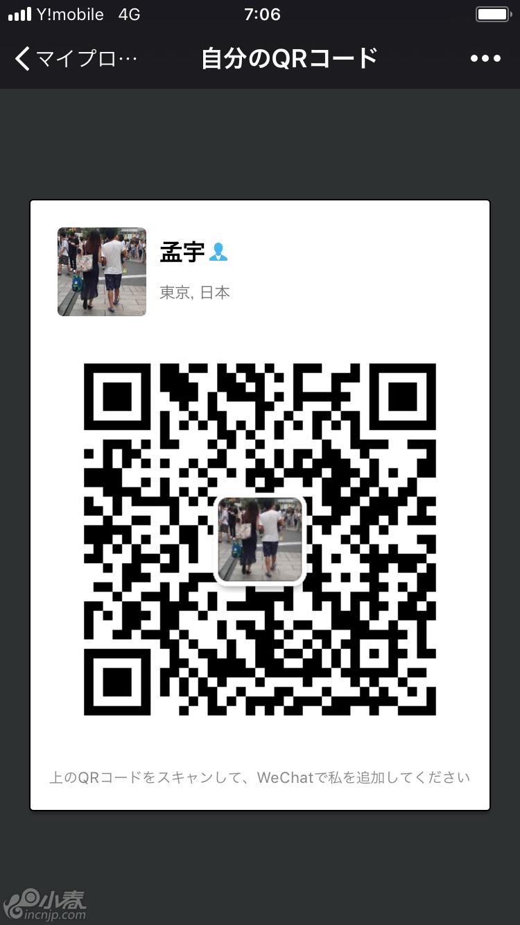 11295344-D069-499D-A4F2-FE5DF1B96926.png