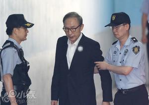韩国前总统李明博再出庭受审