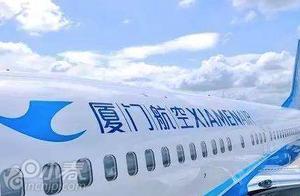 厦门航空航班马尼拉降落后偏出跑道 165人均撤离