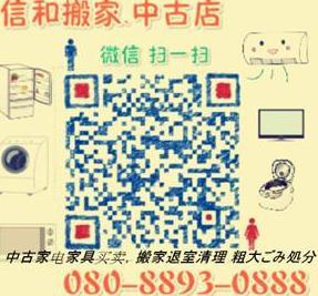 mmexport1516586230078.jpg