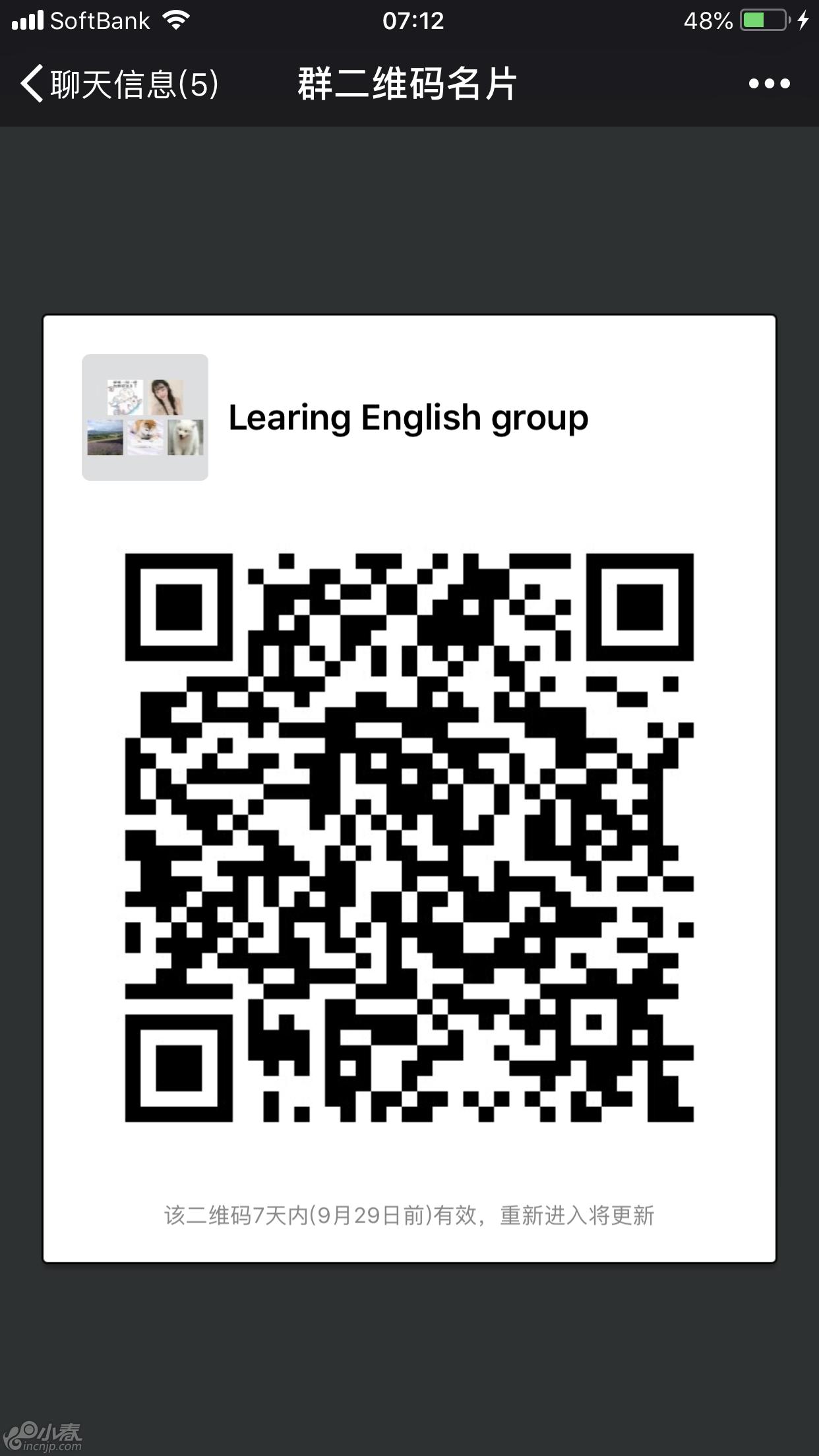 F3647D60-F222-455D-912E-6AD7758A2E11.png