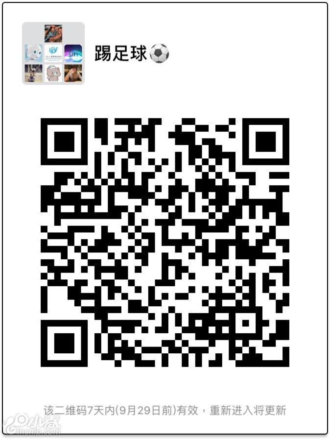 微信图片_20180922013849.jpg
