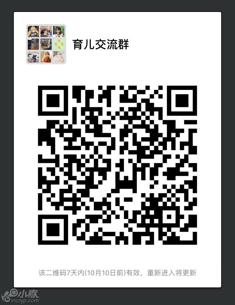 957C74CF-9689-49DD-86A7-D8FC8701DA6E.jpeg