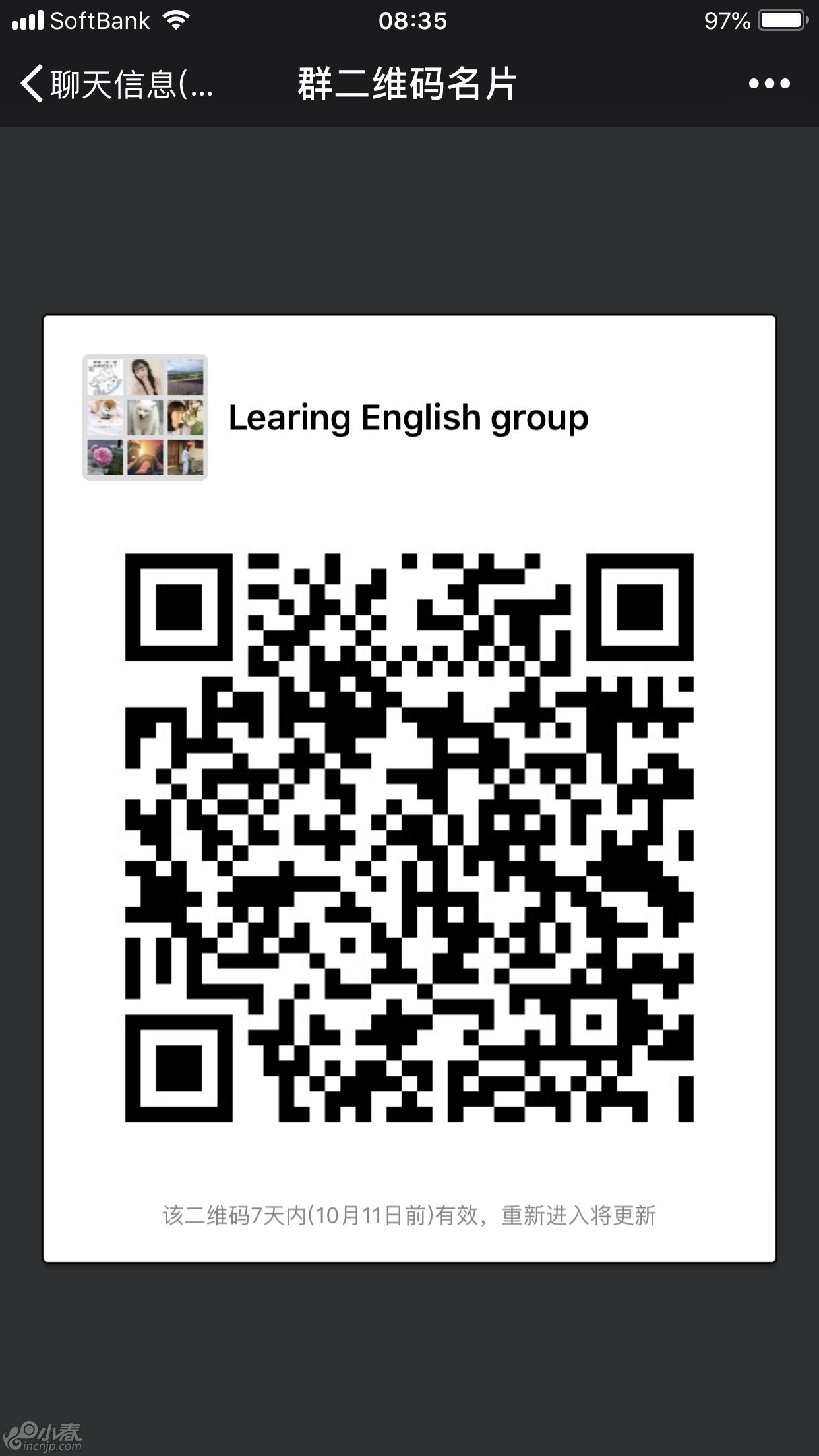 D8178E69-84A9-475F-810C-536DAD35A682.png