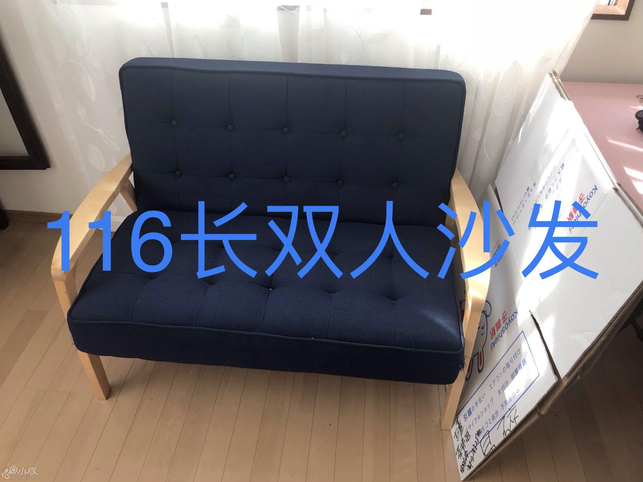 34329798-C165-4E0D-B604-F85649D36C5B.jpeg