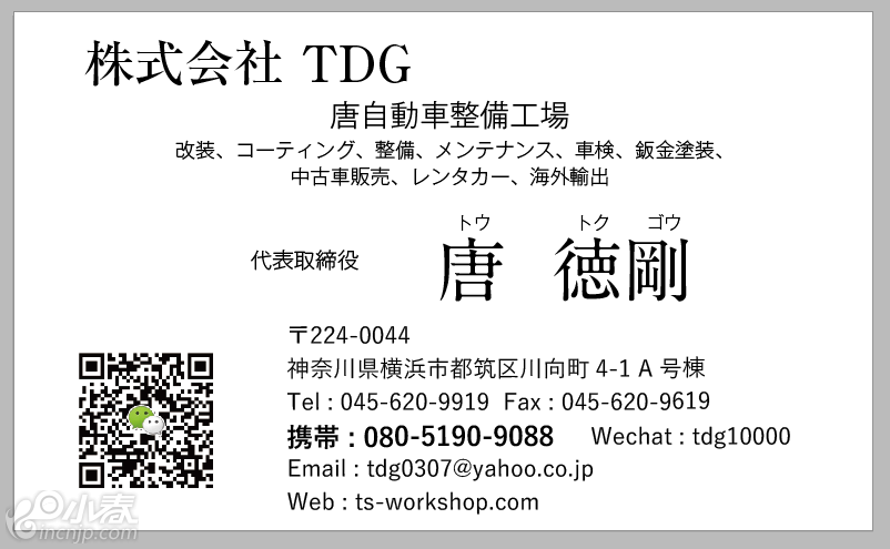 D1BE11F0-4965-48C0-A258-B60A1CF15488.png