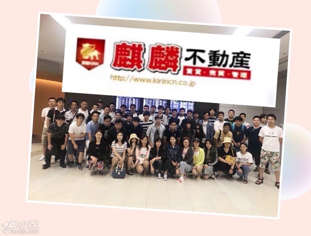WeChat Image_20181001201739.jpg