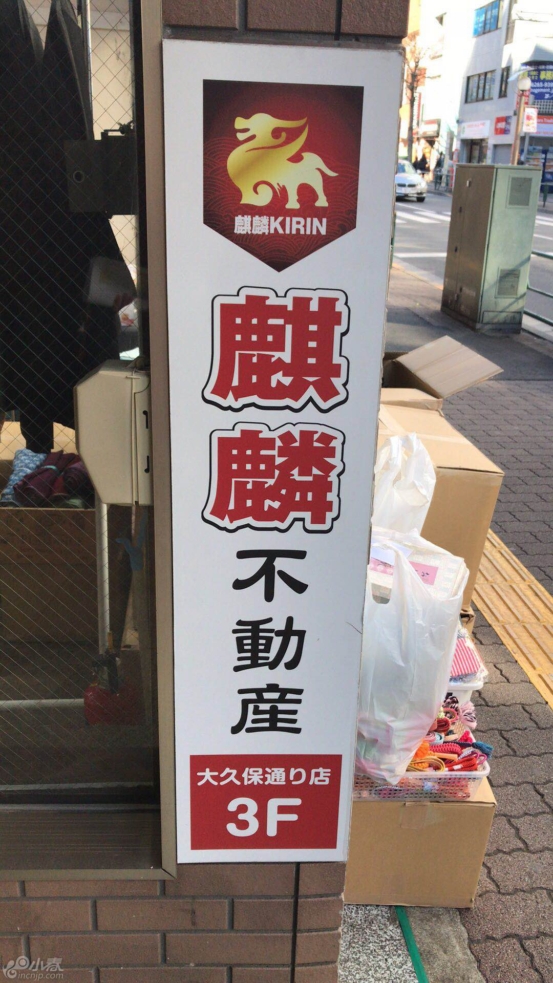 WeChat Image_20180331124937.jpg