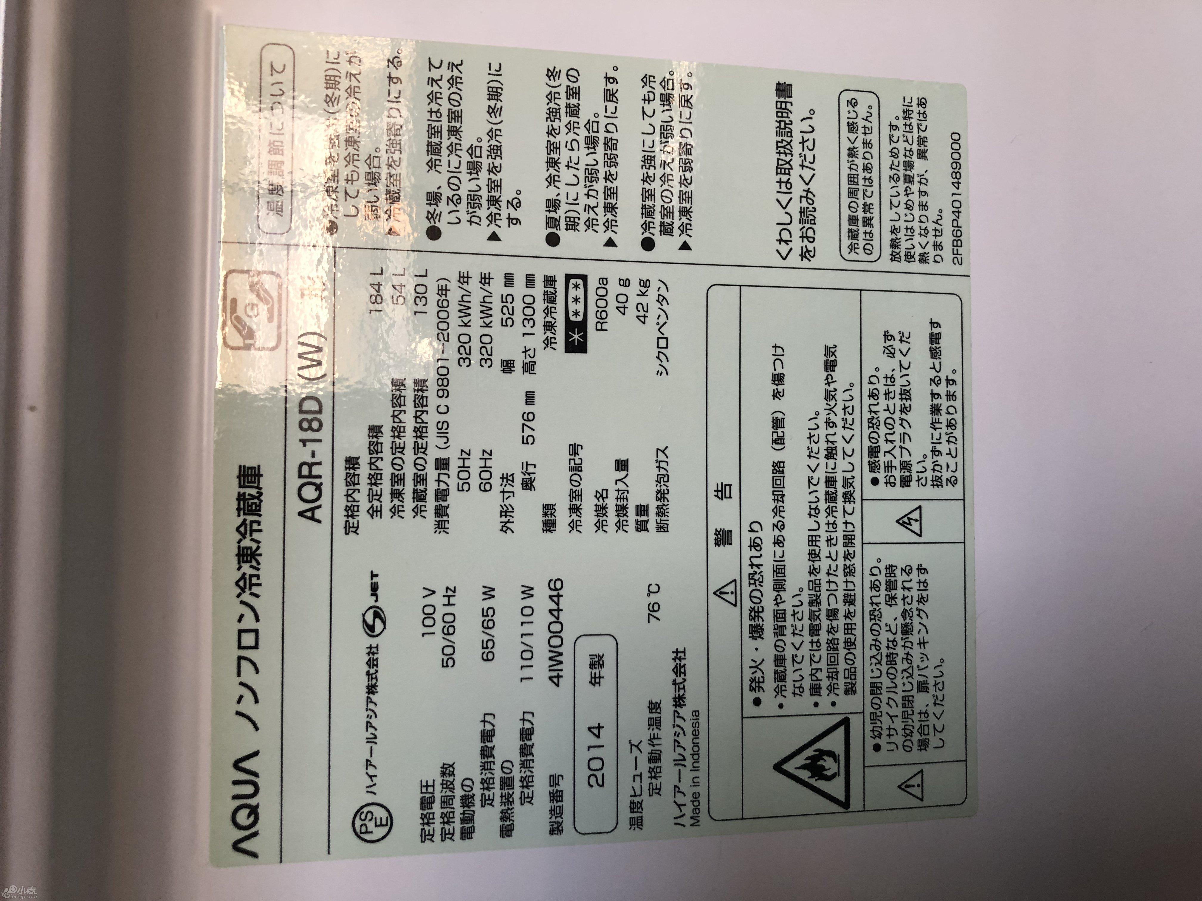 A2E6DF34-BAC4-4ECA-854C-2ADF91CE9E11.jpeg
