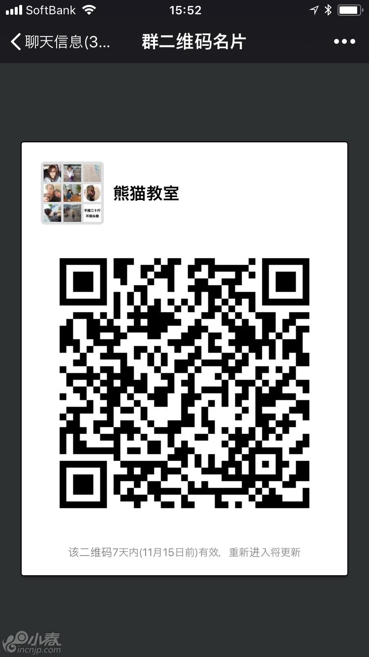 42060221-0587-441B-BBD6-6142891D492B.png