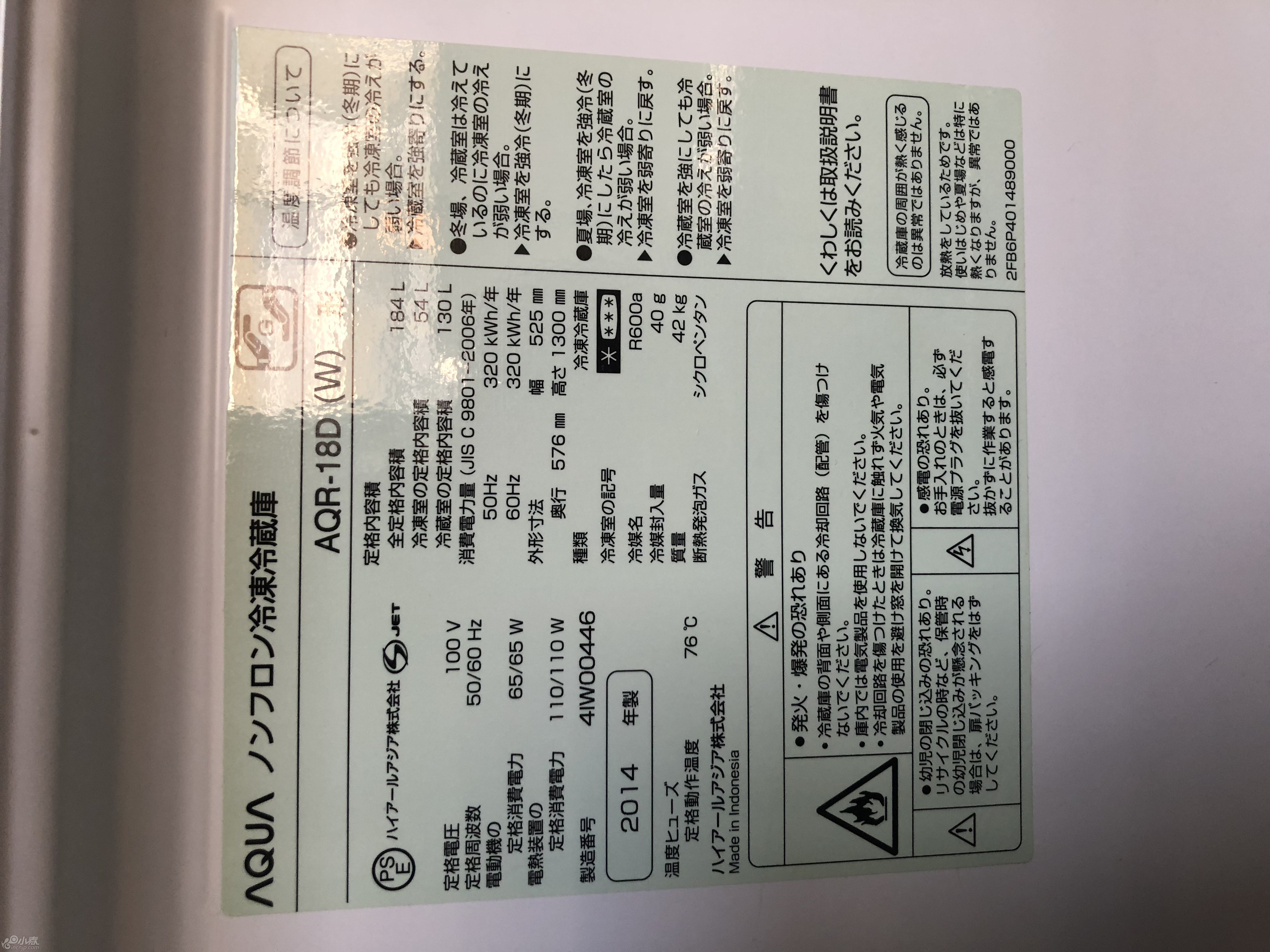 03E93800-D254-4DA7-AFB2-A910AE15A50E.jpeg