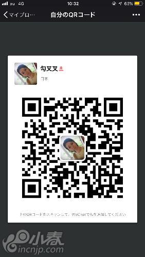 EADFCB10-02B9-47FF-B755-E8AB4CDC5B57.png