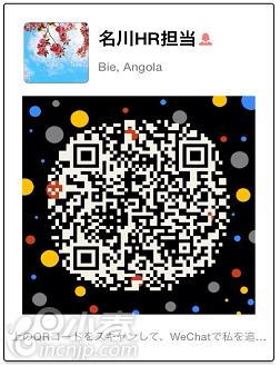 微信图片_20181205161912.png