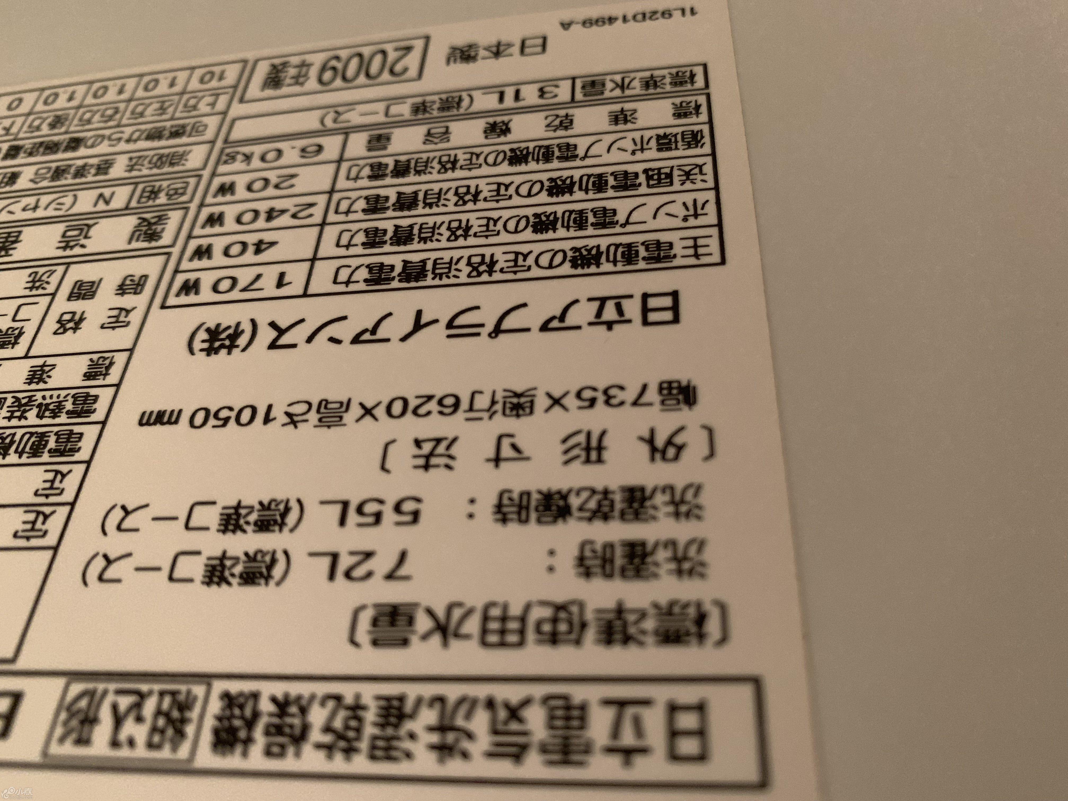 9264C76A-E4BB-454B-B2E5-EC8E303493DB.jpeg