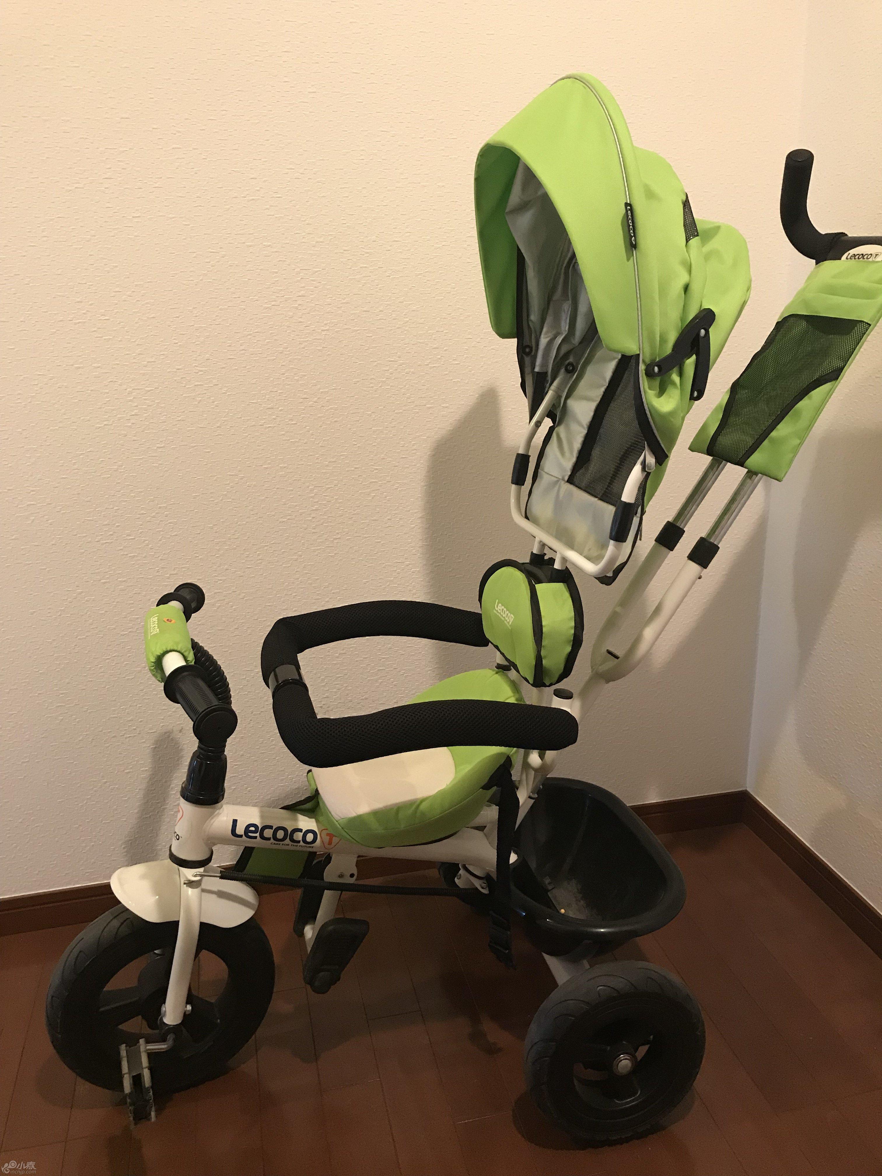 3.小孩用自行车